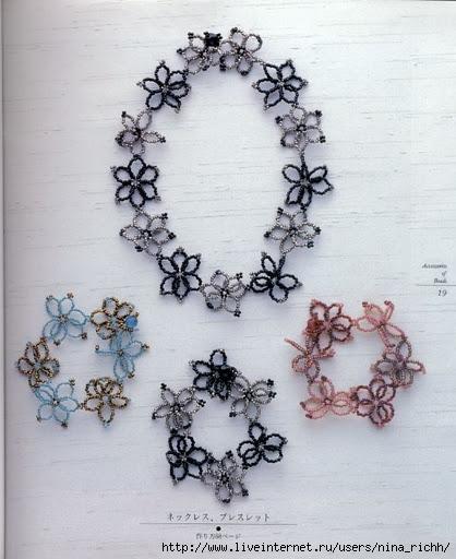 Цветочки - колье и браслеты.