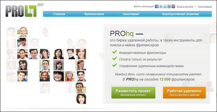 2447247_prohq_ru (700x361, 40Kb)