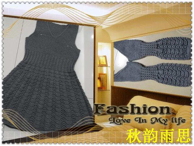 детское серое платье.1 (664x501, 68Kb)