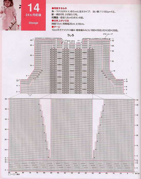 желтый сарафан китай (550x700, 78Kb)