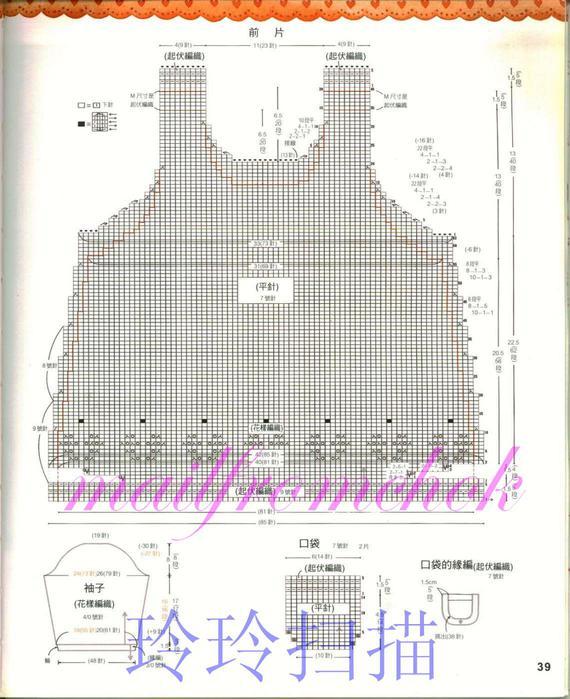 сарафанчик (570x699, 76Kb)