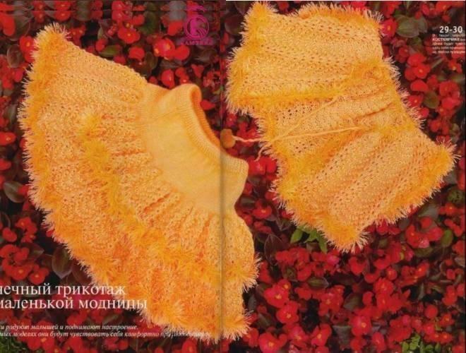узор юбки детск платья фото (660x500, 75Kb)