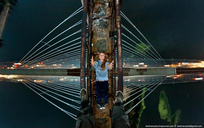 25. South Bridge, Kiev, Ukraine (700x441, 118Kb)