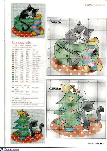 Вышивка с котами примета 96