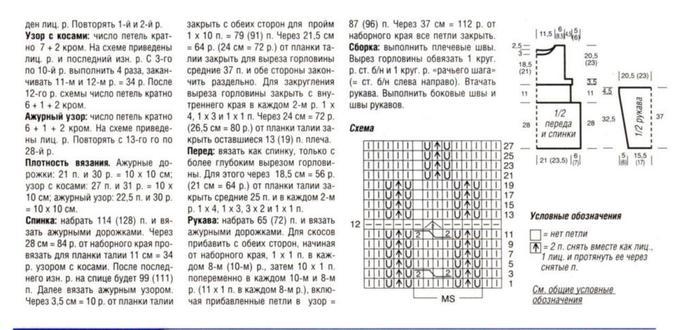 4283939_vvh_5_12_03 (700x330, 55Kb)