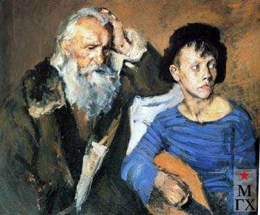 Старик с мальчиком. 1949. (375x309, 20Kb)