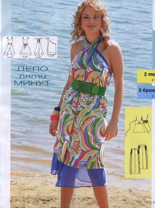 Пляжные платья: дело пяти минут!
