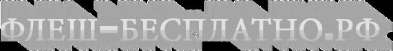 logo (571x75, 41Kb)