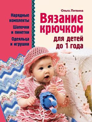 Litvina_1 - копия (300x396, 31Kb)