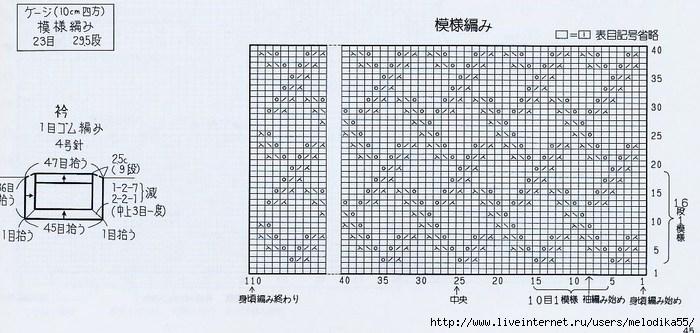ти2 (700x333, 182Kb)