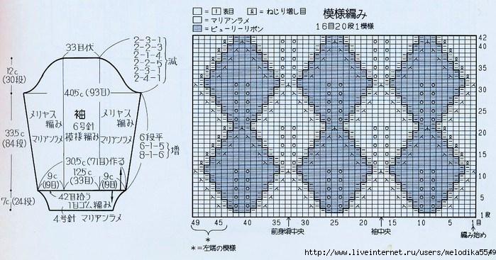 мим2 (700x367, 228Kb)