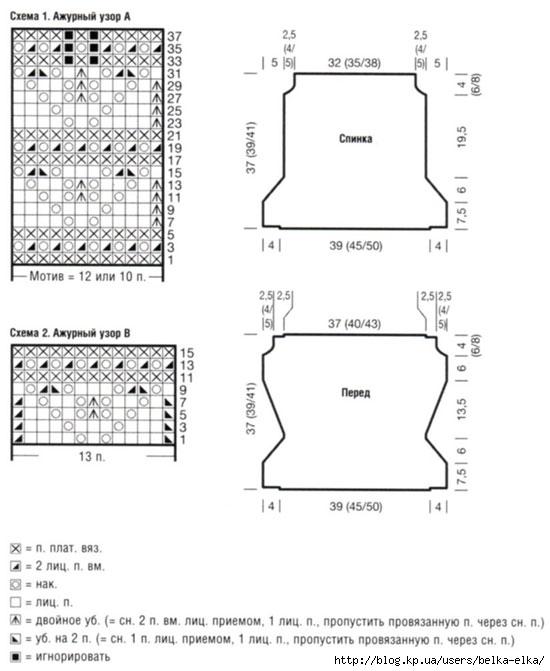 m_040-1 (550x671, 127Kb)
