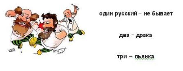 4408052_rysskii (640x250, 19Kb)