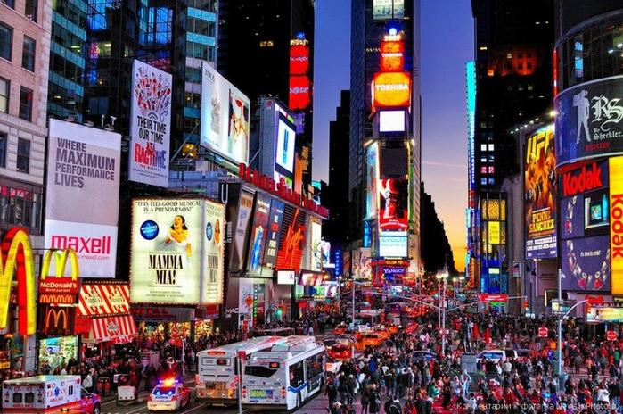 Городские пейзажи Нью-Йорка на фото Эндрю Мейса (Andrew Mace)  34 (700x464, 155Kb)