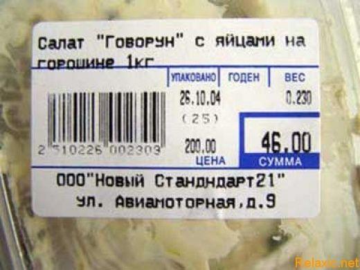 2010-05-07-01-28_00024 (520x390, 41Kb)