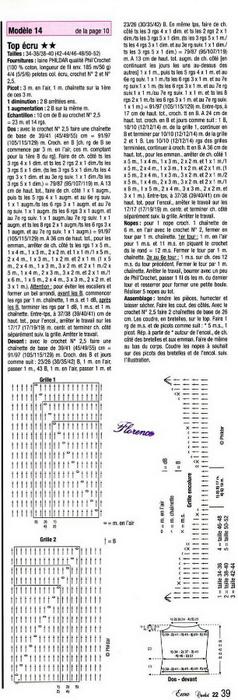 ewa 22034 (238x700, 181Kb)