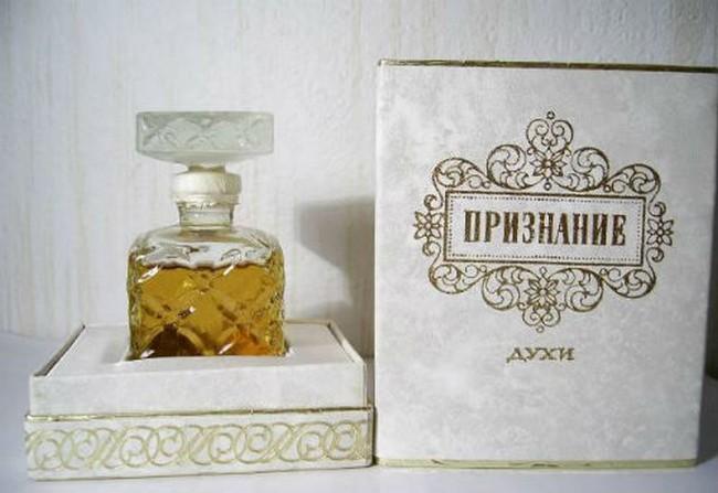 Фото парфюмерии времен СССР 16 (650x447, 60Kb)