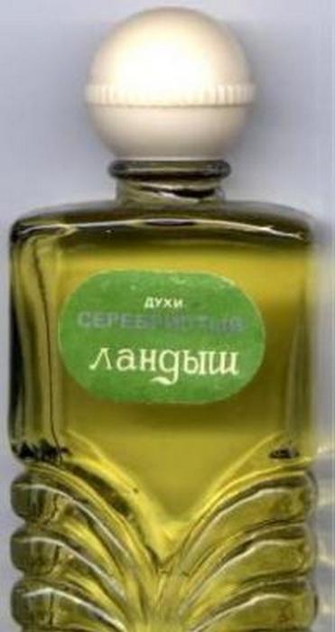 Фото парфюмерии времен СССР 18 (371x700, 200Kb)