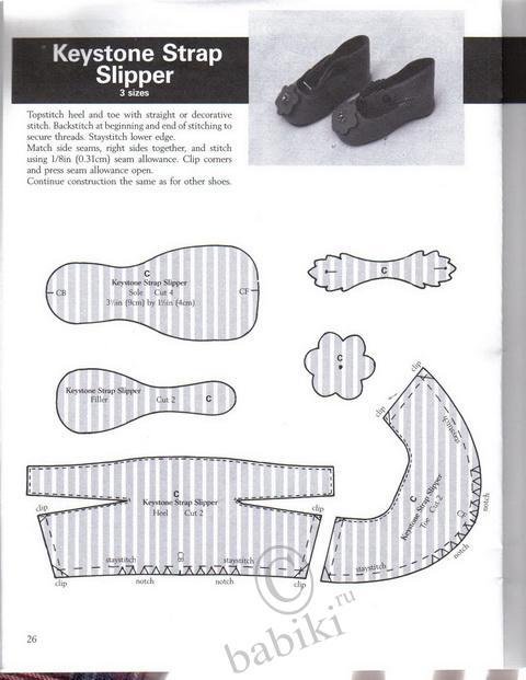Колодки для обуви своими руками