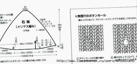 ввр4 (460x216, 74Kb)