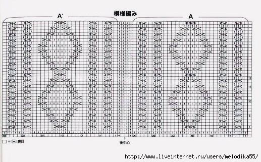 ввр6 (517x321, 152Kb)
