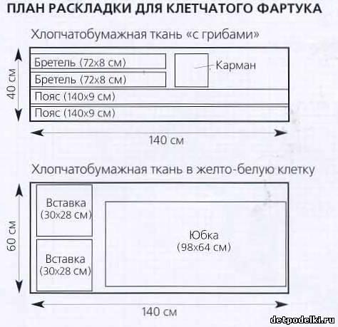 2 (474x459, 31Kb)