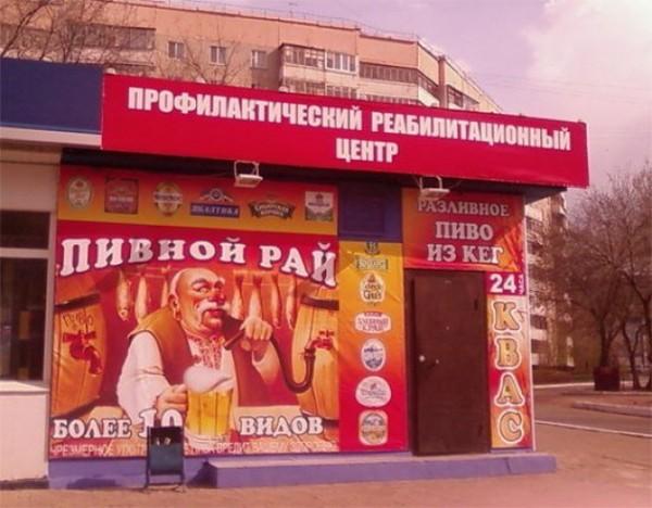 81789711_3821971_ochenveselyeobjavlenijaivyveski_27864_s__22 (600x468, 71Kb)