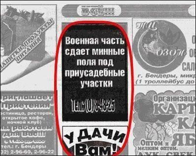 Rus17-1 (398x316, 44Kb)