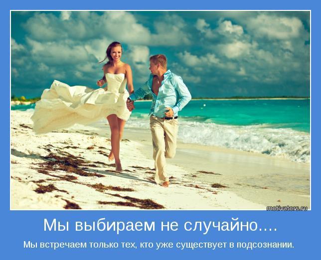 http://img0.liveinternet.ru/images/attach/c/5/87/574/87574140_large_87541111_large_522886_293333177423635_167359980020956_645815_1534258410_n1.jpg