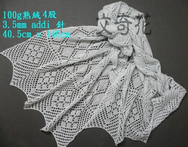 Ажурный легкий шарф-палантин спицами/4683827_20120521_173805 (613x480, 117Kb)