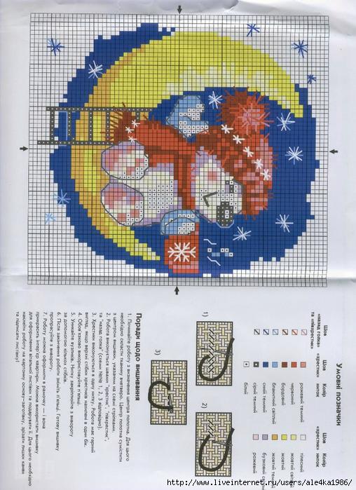 11ea2d1aea18 (508x700, 330Kb)