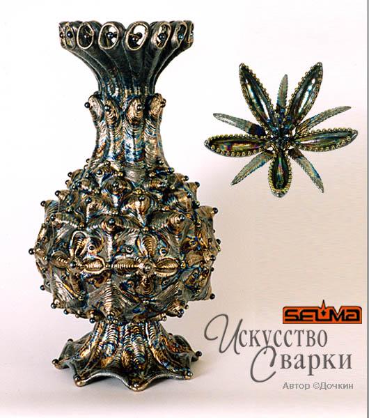 4038133_art__welding_vase_01 (530x600, 87Kb)