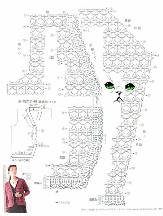 яяяяя (528x700, 99Kb)