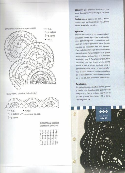 яяяяяяяяяяяяяяяя (508x700, 99Kb)