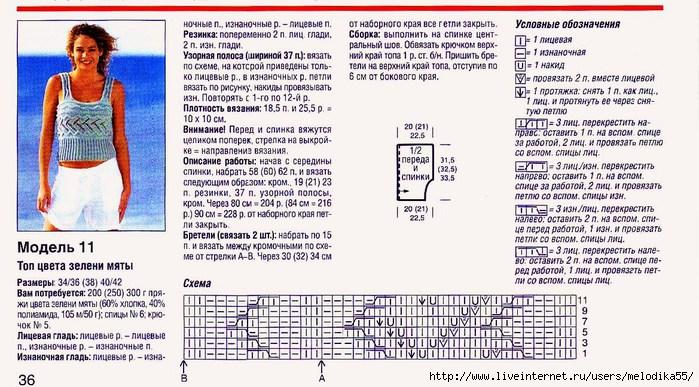 dg1 (700x387, 236Kb)