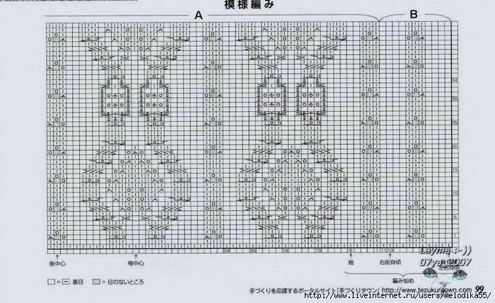 wt4 (700x428, 224Kb)