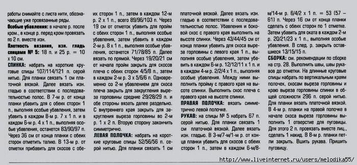 cv2 (700x324, 231Kb)