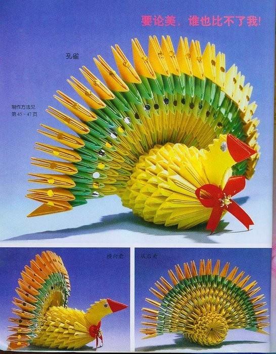 В классическом оригами используется для складывания фигур один лист бумаги, в модульном же - множество листов, каждый...