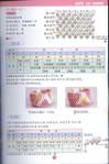 Превью 13 (462x700, 90Kb)