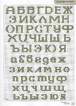 Превью BK094_33 (504x700, 181Kb)