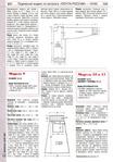 Превью Вязание для вас №6 2012_14 (486x700, 127Kb)