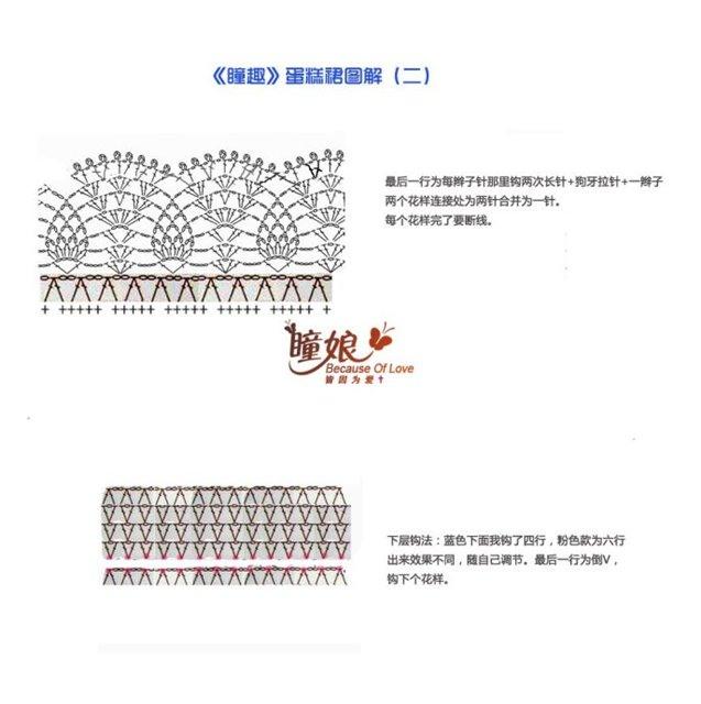 0_8a818_c5a5c2d1_-1-XL (637x640, 48Kb)