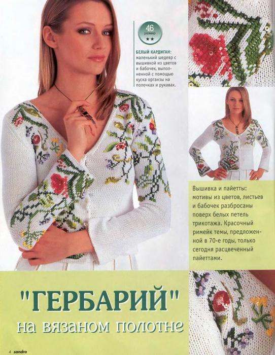 http://img0.liveinternet.ru/images/attach/c/5/87/596/87596344_large_4192606_p0002_1_.jpg