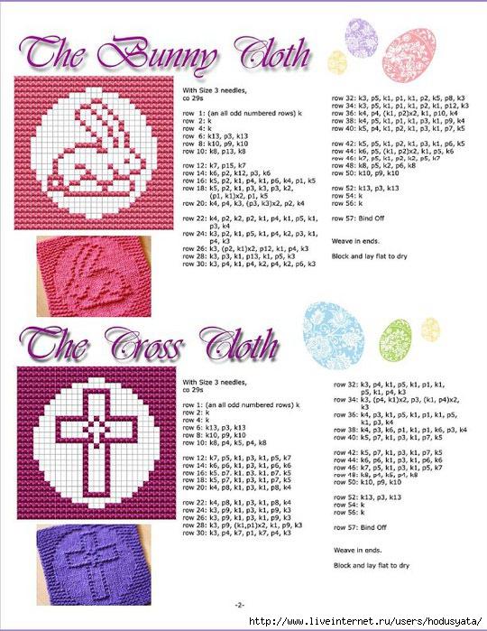 Теневое вязание (схемы)