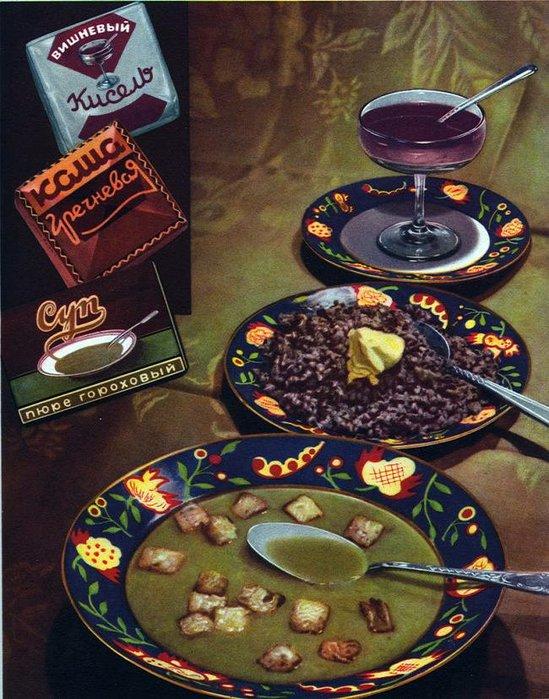 книга о вкусной и здоровой пище фото  10 (549x700, 109Kb)
