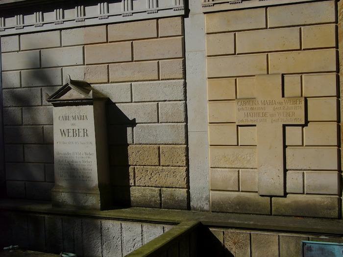Старое католическое кладбище в Дрездене 88733