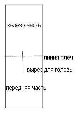 462 (302x448, 14Kb)