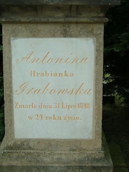 Старое католическое кладбище в Дрездене 72772
