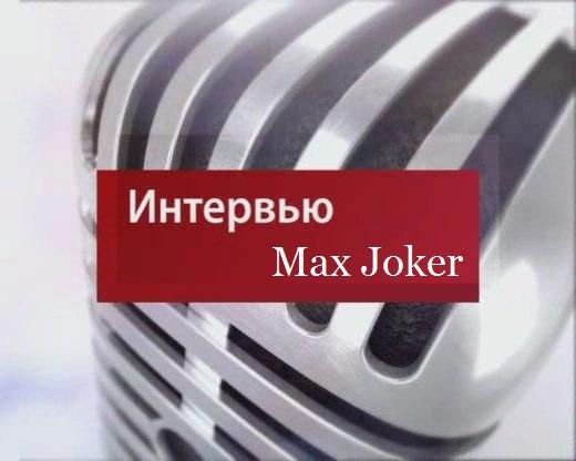 Max Joker (520x416, 45Kb)