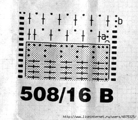 16-B (463x402, 129Kb)